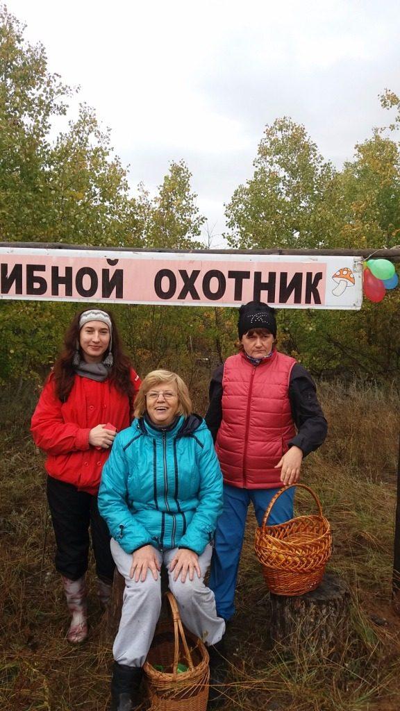 Фестиваль «Грибной охотник»